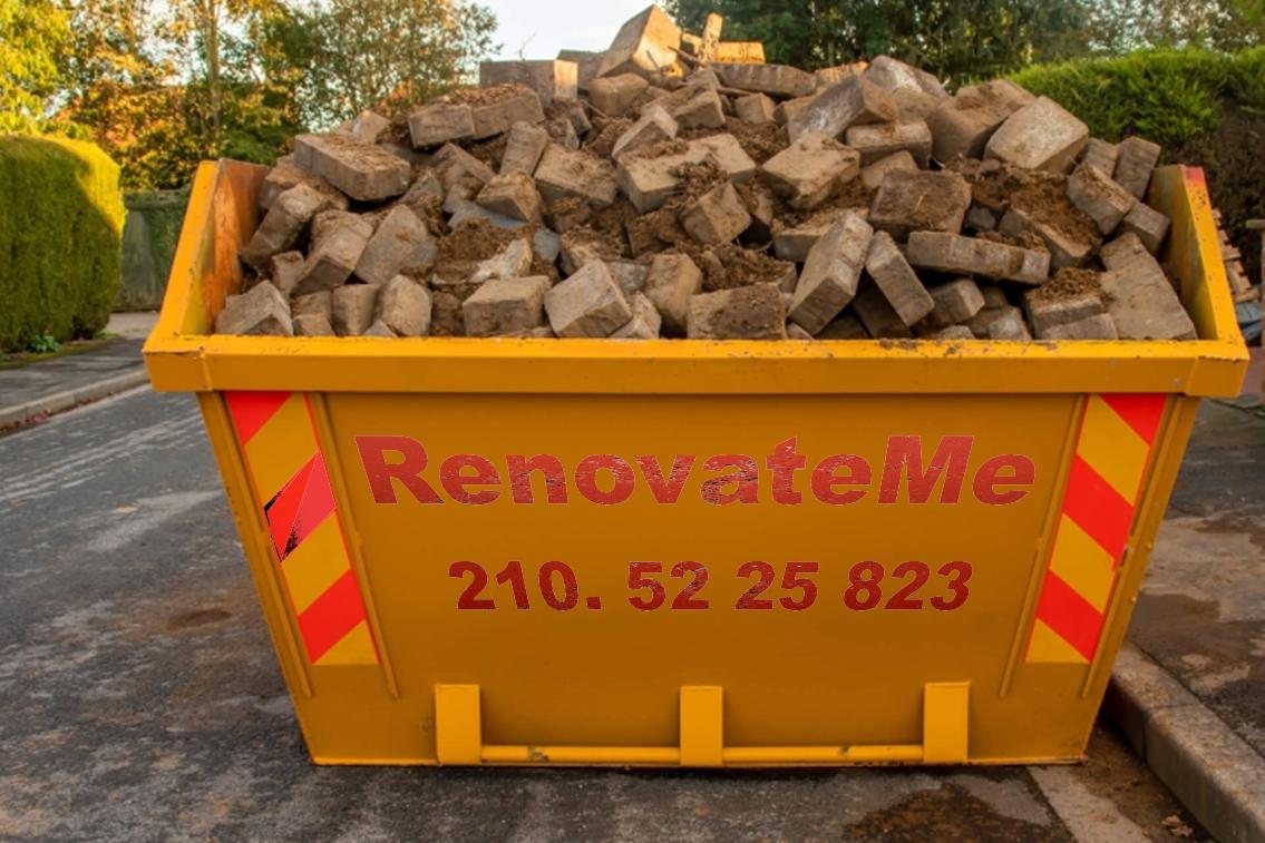 rubble waste