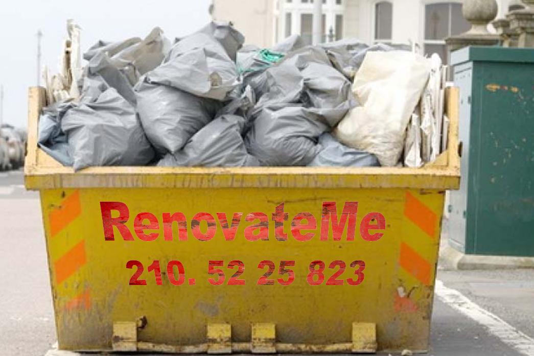 rubble waste2